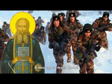 Сбывается предсказание преподобного Аристоклия Афонского о будущем России