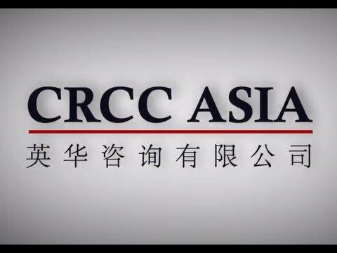CRCC Asia - Internships in China