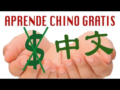 ¿Cómo aprender chino gratis? 16 herramientas imprescindibles