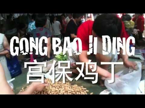 14. Gong Bao Ji Ding (Pollo con cacahuetes) - Cocina Oriental y Cual