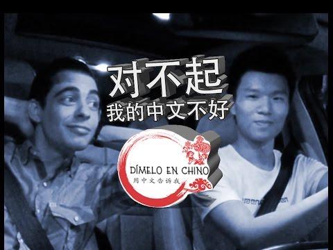 Transition Dui Bu Qi 对不起我的中文不好 | Dímelo Cantando en Chino