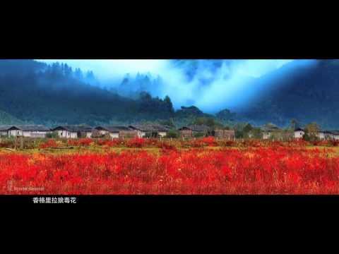 Yunnan Province China