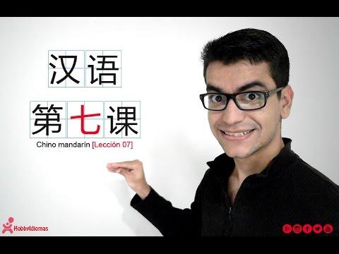 Clase de Chino Mandarín [Lección 07] 汉语第七课
