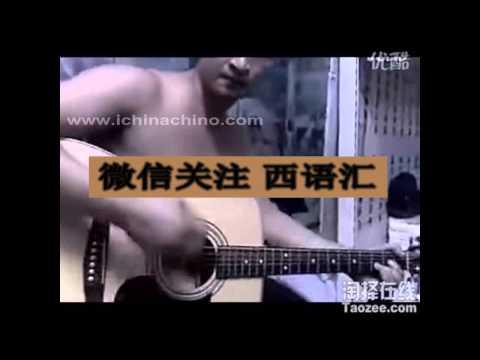 Canción china traducida al español en la primavera
