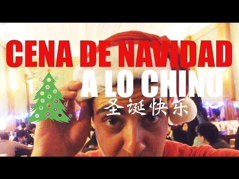 Cena de Navidad en China | Xiamen University | A lo Chino | 2014