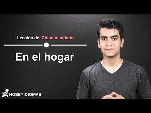 """Vocabularios """"En el hogar"""" - Chino Mandarín"""