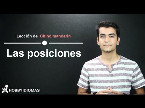 Las posiciones - Chino mandarín