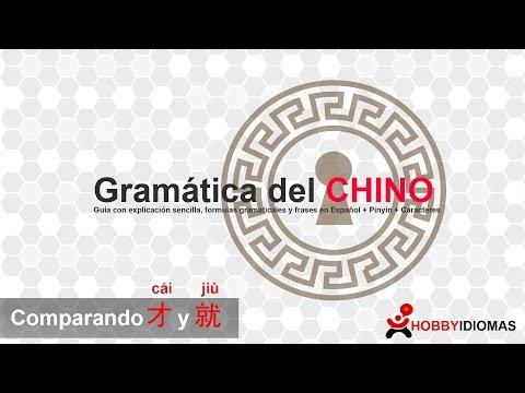 Comparando 才(cái) y 就 (jiù) - Gramática del Chino mandarín