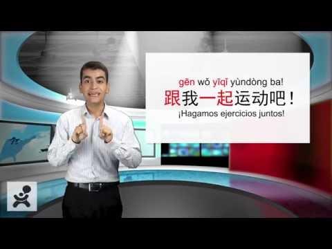 Chino mandarín – Usos del 和 y el  跟