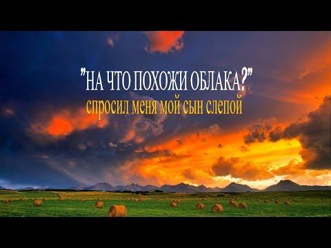 Victor Stolbov - Como as nuvens se parecem
