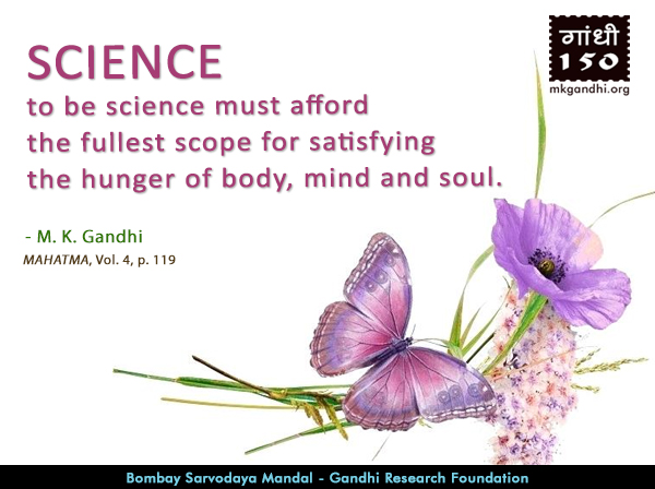 Thought For The Day ( SCIENCE )