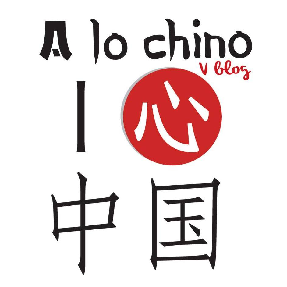 A lo Chino