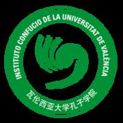 Instituto Confucio de la UV