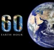 27 марта в 20.30 - Час Земли 2010!