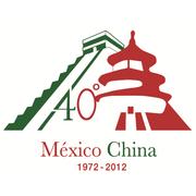 40 Años de Amistad entre China y México
