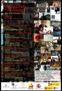 VII Spanish Film Festival in Hong Kong