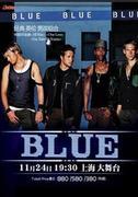 2012 Blue Shanghai Concert