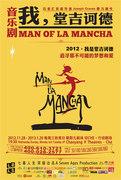 Musical: Man of La Mancha (Beijing)
