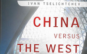"""Conferencia: """"China versus the West"""""""