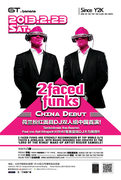 2 Faced Funks - Debut en China 2013 (Beijing)