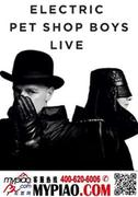 Pet Shop Boys Live in Shanghai 2013