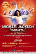 Michael Jackson - The Inmortal Tour 2013 (Beijing)