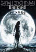 Sarah Brightman Shanghai concert