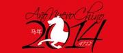 Celebración del Año Nuevo chino en Valencia