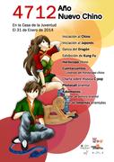 Año nuevo chino en Córdoba