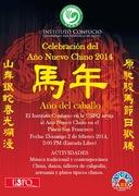 Celebración del Año Nuevo Chino en Quito