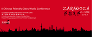 II CHINESE FRIENDLY CITIES WORLD CONFERENCE