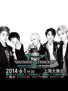 2014 SHINee World III in Shanghai