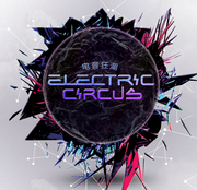 Electric Circus 2014 (Shanghai)