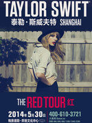 Taylor Swift The RED Tour Shanghai
