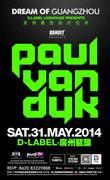 Paul Van Dyk en D.Label Livehouse(Guangzhou)