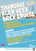 Semana de la Cerveza en Shanghai 2014!