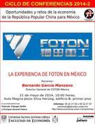 Conferencia: Oportunidades y retos de la economía de la R.P. China para México (