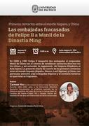 Primeros contactos entre el mundo hispano y China (Lima)