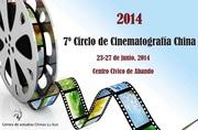 Ciclo de cine: 7º ciclo cinematografía china (Bilbao)