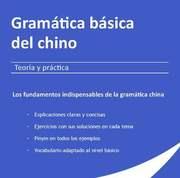 """Presentación del libro: """"Gramática básica del chino"""" (Madrid)"""