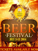 Shanghai Pudong Expo Beer Festival