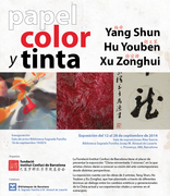 Papel, color y tinta. Arte chino contemporáneo