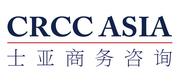 Webinar. Prácticas de Finanzas en China