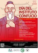 Celebramos el Día del Instituto Confucio