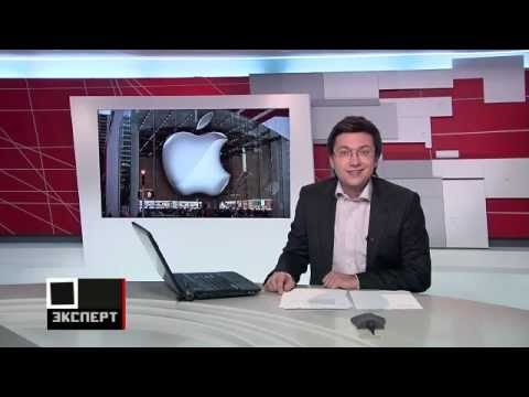 Apple retromuseum in Moscow, Russia