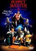 Puppet Master IV The Demon (1993)