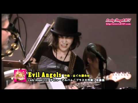 Lady Angel 107: Evil Angels (Live:2010.11.15)