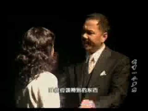 "Clayborne Carson's ""Passages of Martin Luther King,"" performed in Beijing"