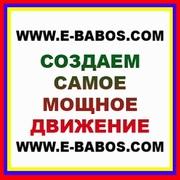 Rub-in.com - официальный сайт / Регистрация