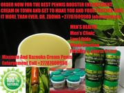 Mulondo Penis Enlargement Creams